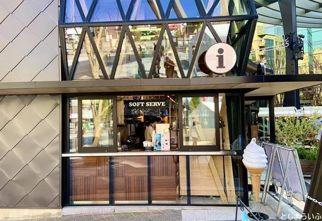 GLOBAL RING CAFE グローバルリングカフェ テイクアウト