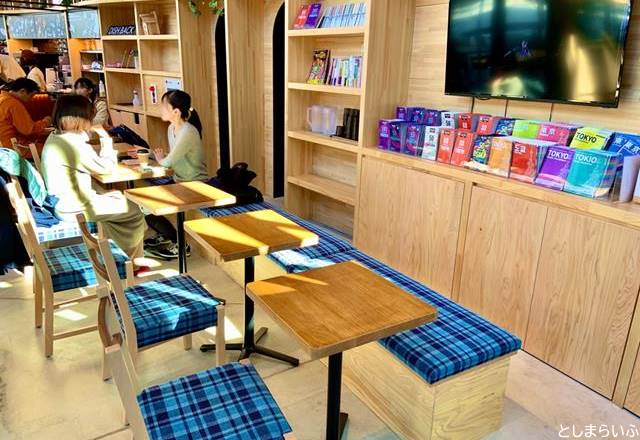 GLOBAL RING CAFE グローバルリングカフェ 座席