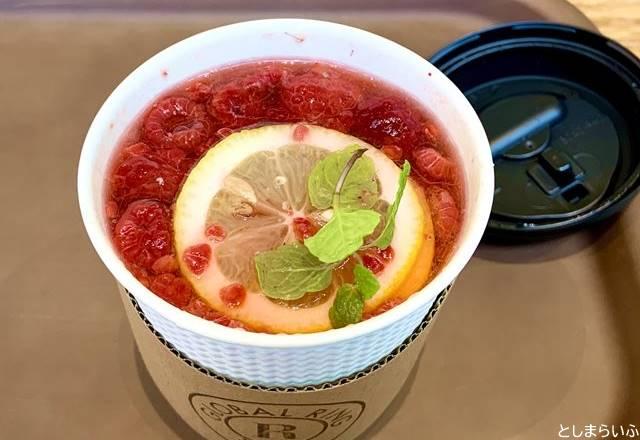 GLOBAL RING CAFE グローバルリングカフェ 木苺と柚子茶のホットレモネード