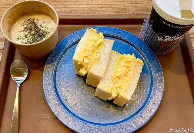 GLOBAL RING CAFE グローバルリングカフェ ランチセット