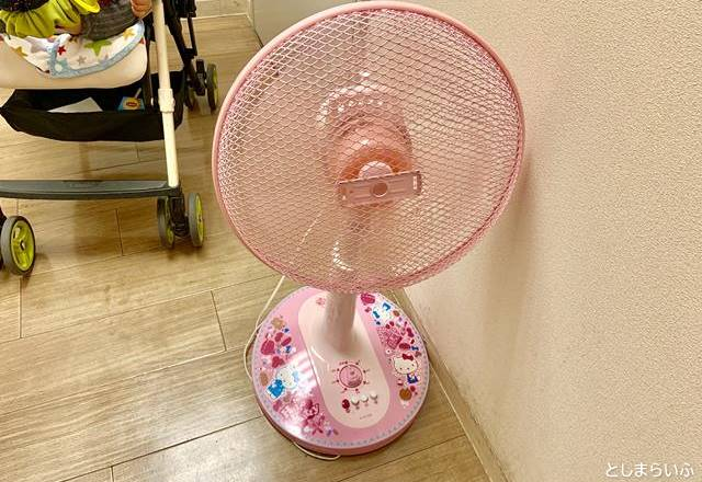 池袋ヤマダ電機 授乳室 扇風機