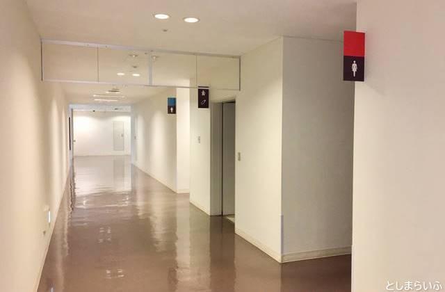 東京芸術劇場 授乳室 廊下