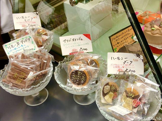 ルート・デュ・ショコラ 目白店 フルーツショコラ