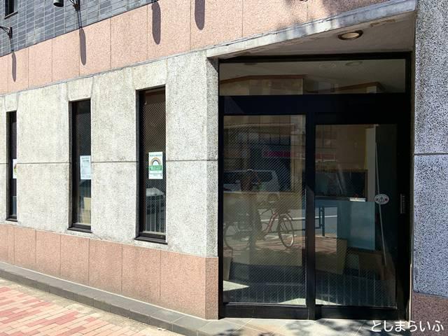 ソウルキンパ目白店 オープン