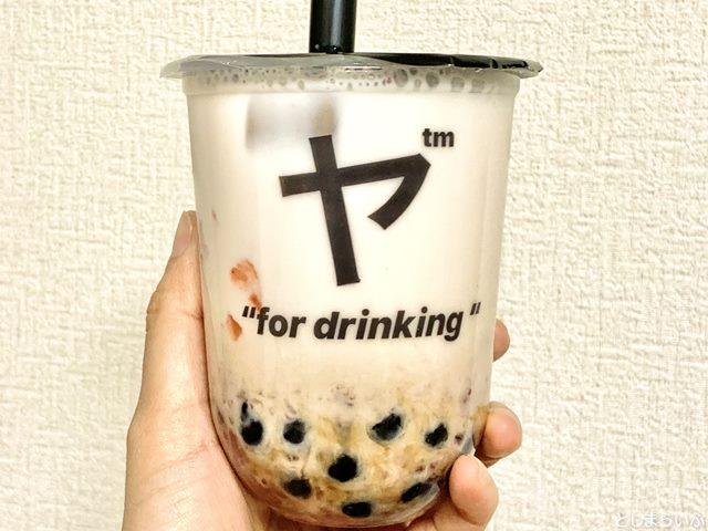 三茶ヤ タピオカいちごラテ