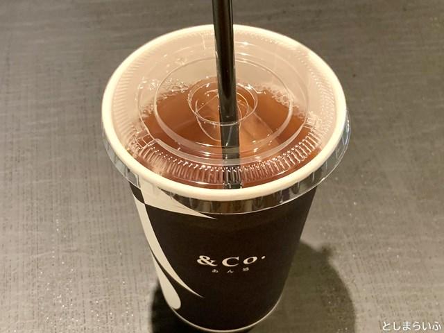 アンドコアイスあずき茶