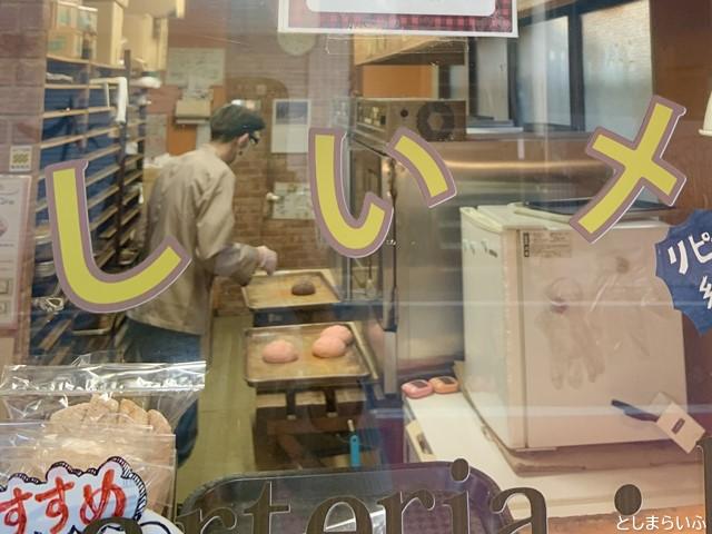 雑司ヶ谷 アルテリアベーカリー おいしいメロンパンを焼くところ