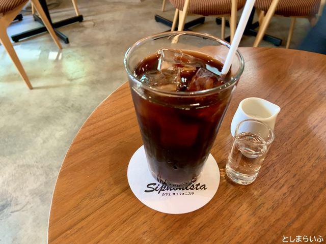 椎名町 サイフォニスタ アイスコーヒー