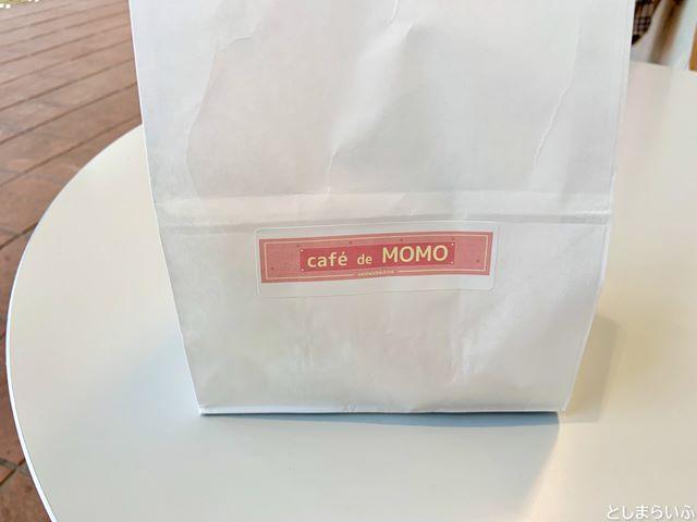 東京芸術劇場 cafedeMOMO カフェドモモ ショップバッグ