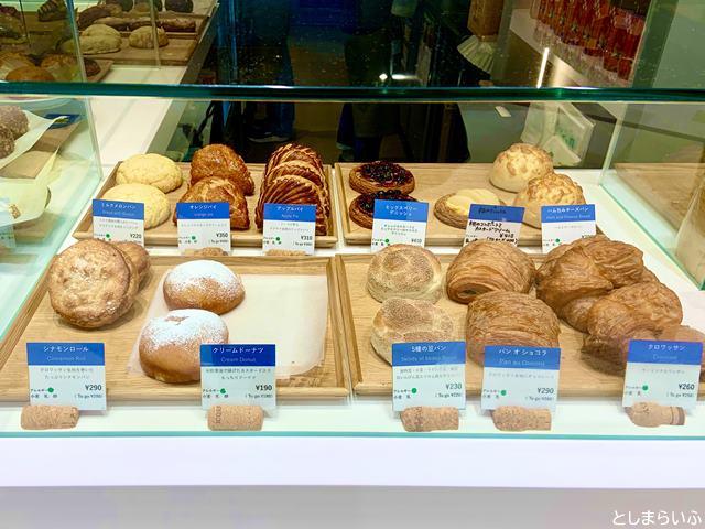 池袋カフェカルディーノ クピドのパン