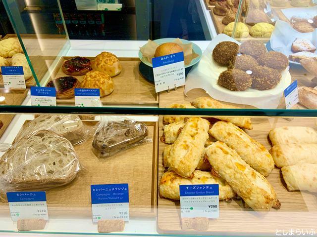 池袋 CAFE KALDINO パン