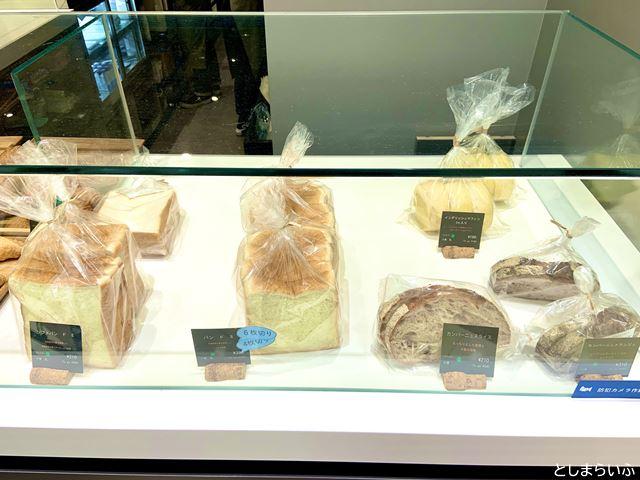 カフェカルディーノ クピドのパン