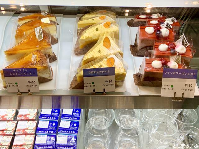 池袋カフェカルディーノ ケーキ