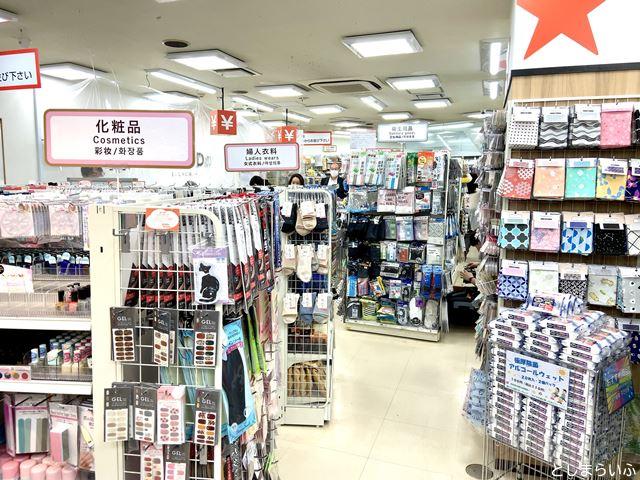 池袋100円ショップ キャンドゥ池袋東口駅前 店内