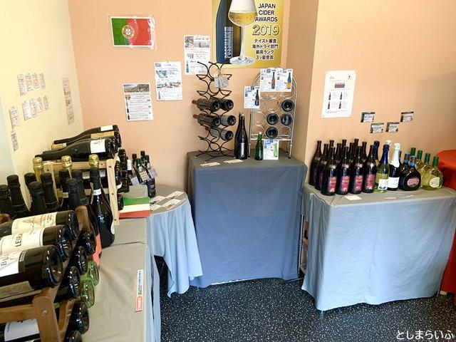 ドイチェスハウス ワインなどのお酒