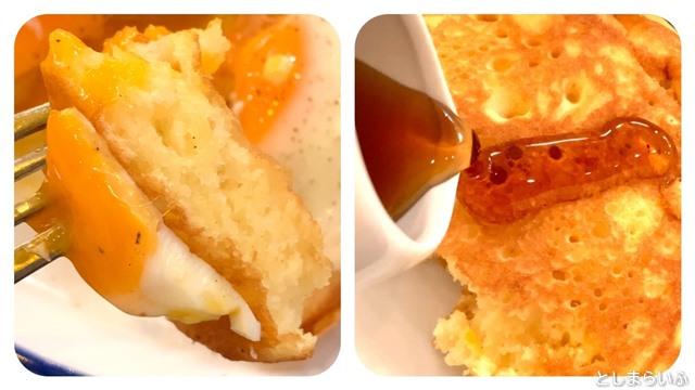 DIORAMA CAFE ジオラマカフェ パンケーキとメープルシロップ