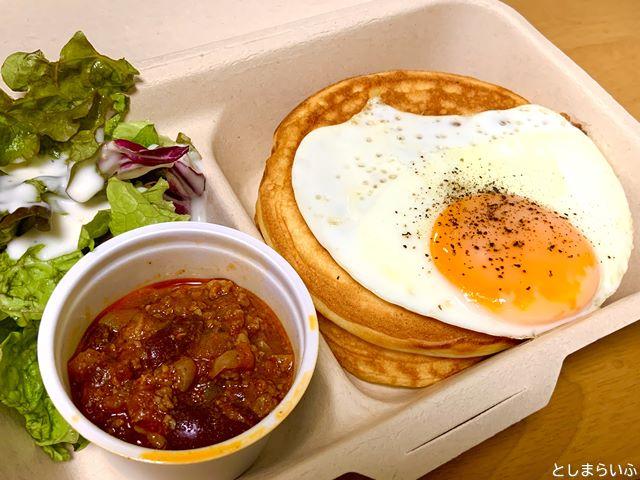 DIORAMA CAFE ジオラマカフェ テイクアウト チリコンカンパンケーキ