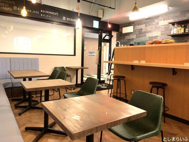 池袋 DIORAMA CAFE ジオラマカフェ 店内