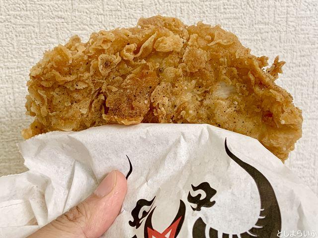 DouTea 台湾悪魔ジーパイ黒胡椒