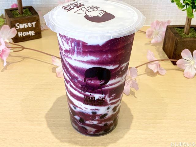 DouTea トウチャ 椎名町の紫芋タピオカミルク