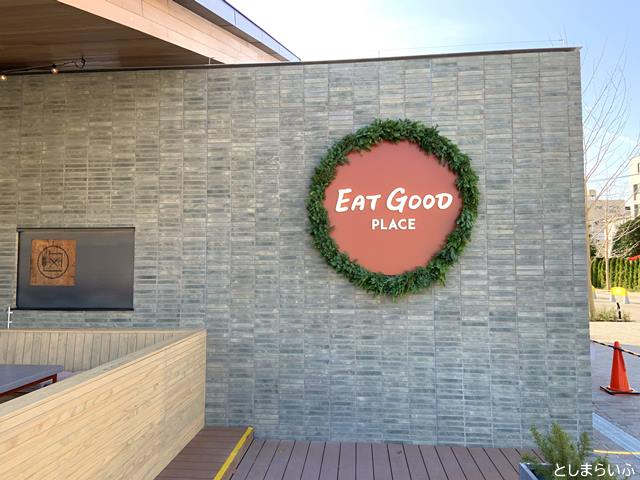 EAT GOOD PLACEのロゴ