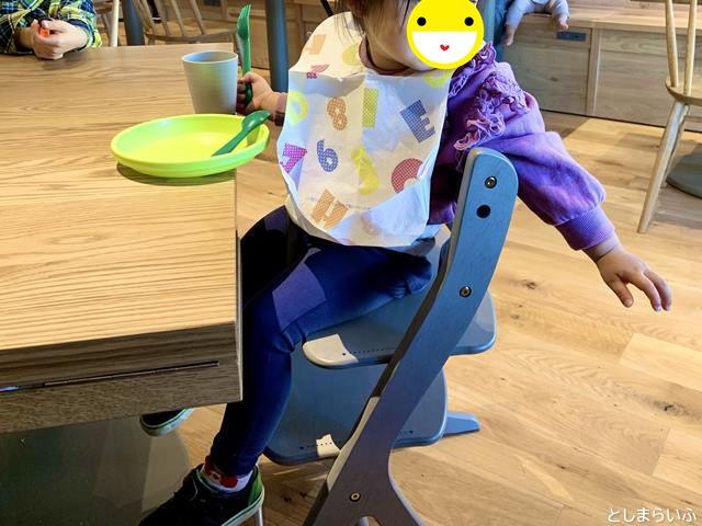 EAT GOOD PLACE 子供椅子