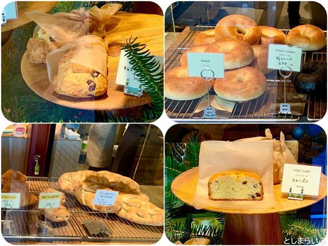EAT GOOD PLACEのパン