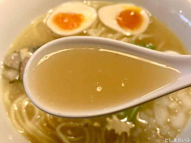 池袋 浮浪雲 鶏白湯ラーメンのスープ