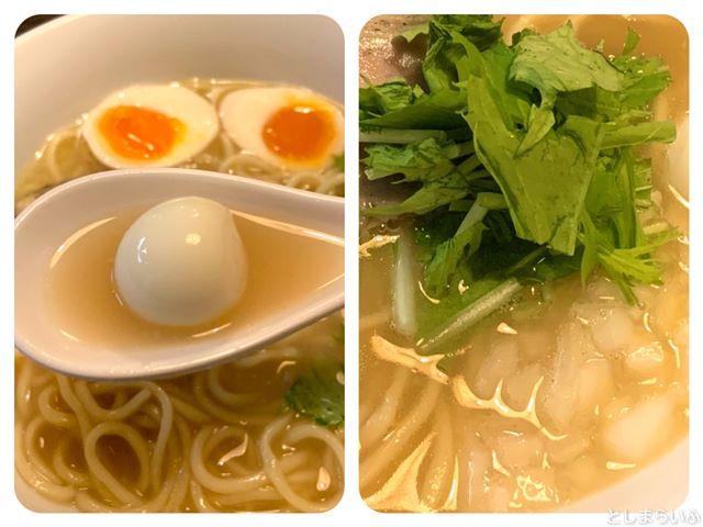 池袋 浮浪雲 鶏白湯そばの水菜とタマネギとうずらの卵