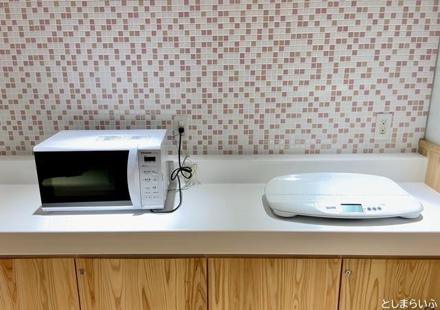 Hareza池袋 ハレザ池袋 授乳室の体重計