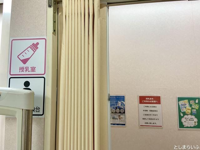 池袋ビッグカメラ授乳室の入口
