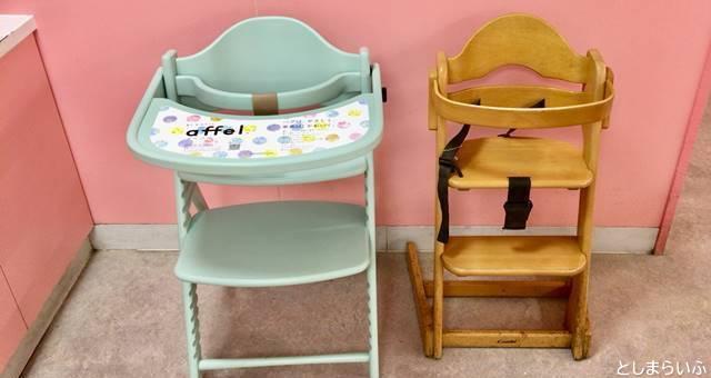 池袋西武 授乳室 子供椅子