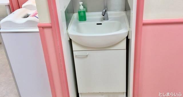 池袋西武 授乳室 手洗いシンク
