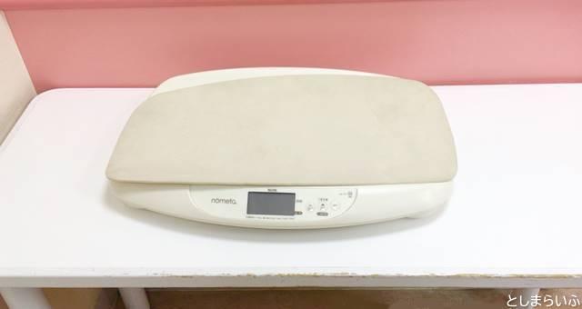 池袋西武 授乳室 体重計
