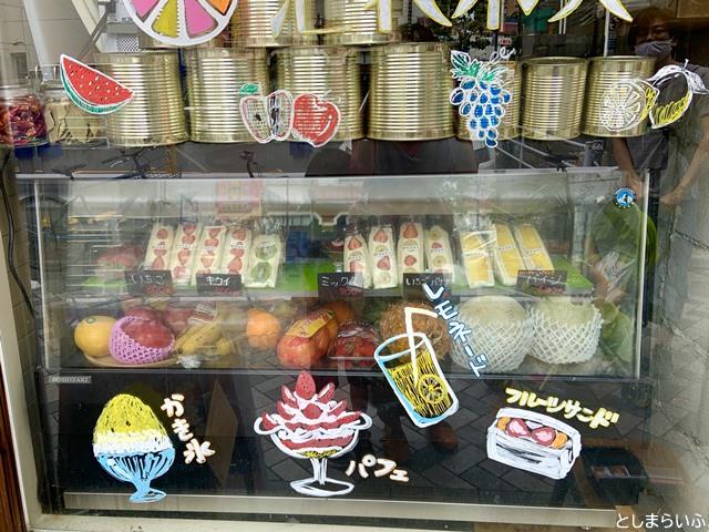フルーツカフェ池袋果実 フルーツサンドの販売