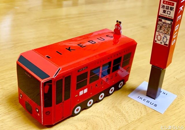 IKEBUS イケバスのペーパークラフト