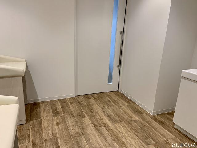 イケサンパークの授乳室