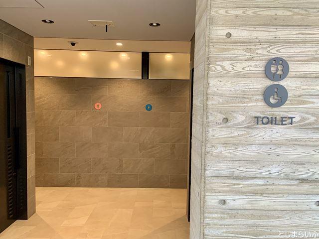 イケサンパークのトイレ入口