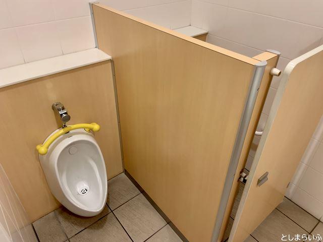 アイテラス落合南長崎 子供トイレ