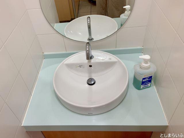 アイテラス落合南長崎 子供トイレのシンク