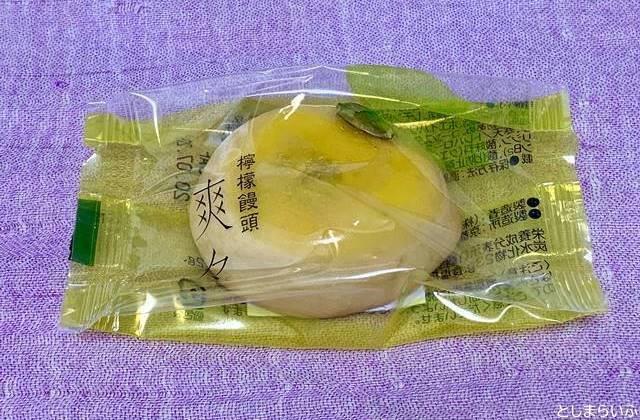 鼓月 檸檬饅頭