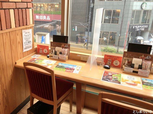 コメダ珈琲 池袋西武前店 窓側の一人席