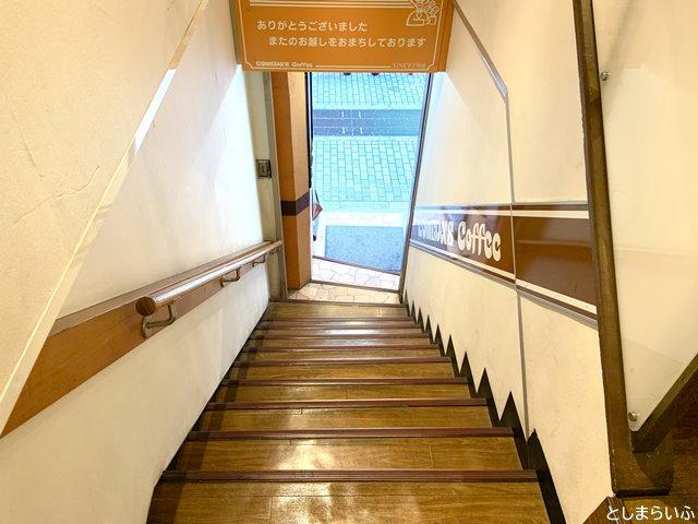コメダ珈琲 池袋西口店 階段