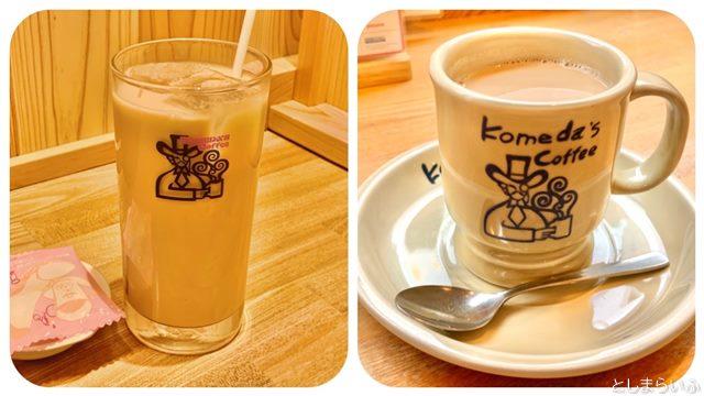 コメダ珈琲店 アイスオーレとカフェーレ