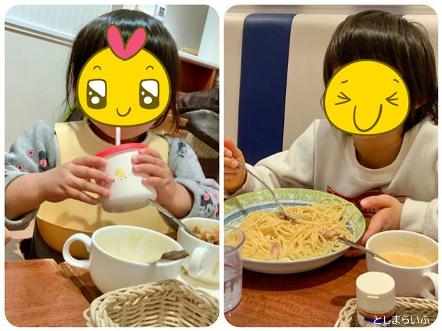 ラ・グラスリィ 西武池袋 ランチを食べる子供
