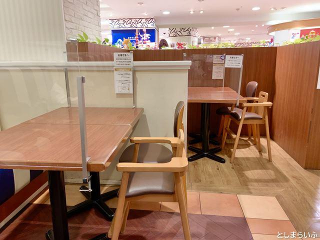 ラ・グラスリィ 西武池袋 テーブル席