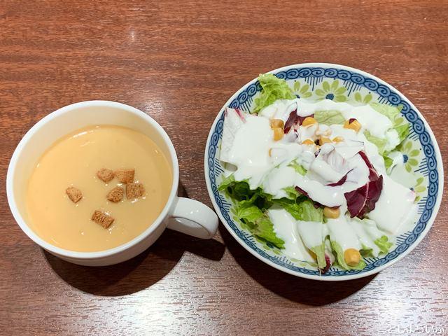 ラ・グラスリィ 西武池袋 セットのスープとサラダ