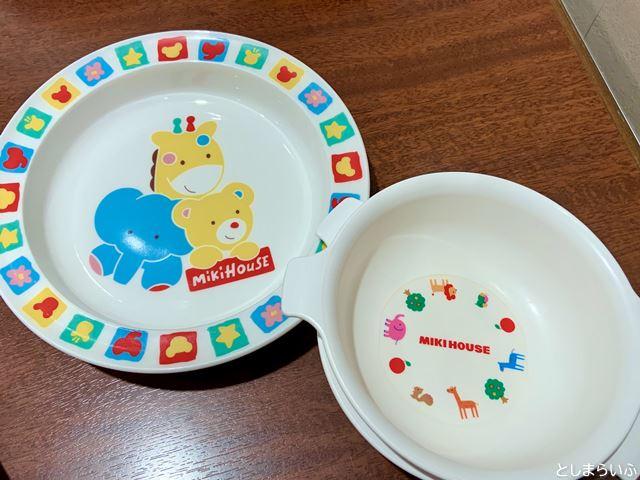 ラ・グラスリィ 子ども用食器