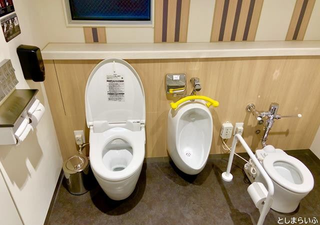 Hareza池袋 ハレザ池袋 親子トイレ便器