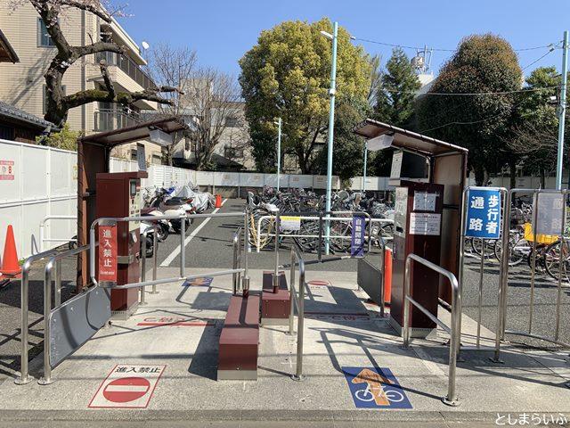 目白駅北自転車駐車場 入口